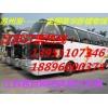 宁波到镇坪县直达汽车客车15150100668大巴车时刻表