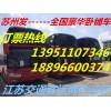 宁波到平利县直达汽车客车15150100668大巴车时刻表