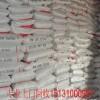 济南回收塑料颗粒