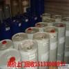 济南回收香精回收石蜡