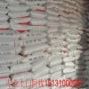 章丘回收塑料颗粒