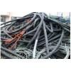 广州电缆回收、旧电缆回收、收购电缆线、、电线回收、旧电线回收