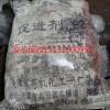 合肥回收防老剂回收促进剂