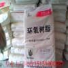 芜湖回收环氧树脂