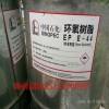 蚌埠回收环氧树脂