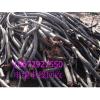 武汉电缆回收 电缆电线上门回收 18672927550