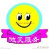 欢迎访问【中科太阳能宁波网站】xunshou宁波市各点售后服务电话