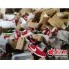 上海可以服装销毁单价公司,保税区海关女装箱包销毁价格