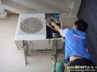 北仑全区美的空调维修+咨询售后