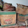 淮南回收染料回收颜料