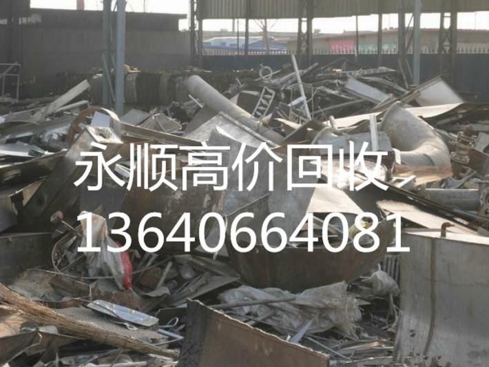 广州萝岗区废铝回收价格