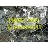 广州市越秀区废铝回收趋势