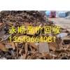 广州市海珠滨江废铝回收价格