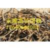 广州市花都区废不锈钢回收价格