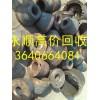 广州市越秀区废铁回收价格