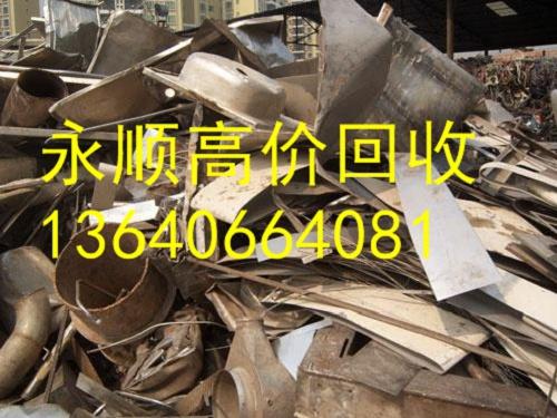 广州市增城废锡回收公司