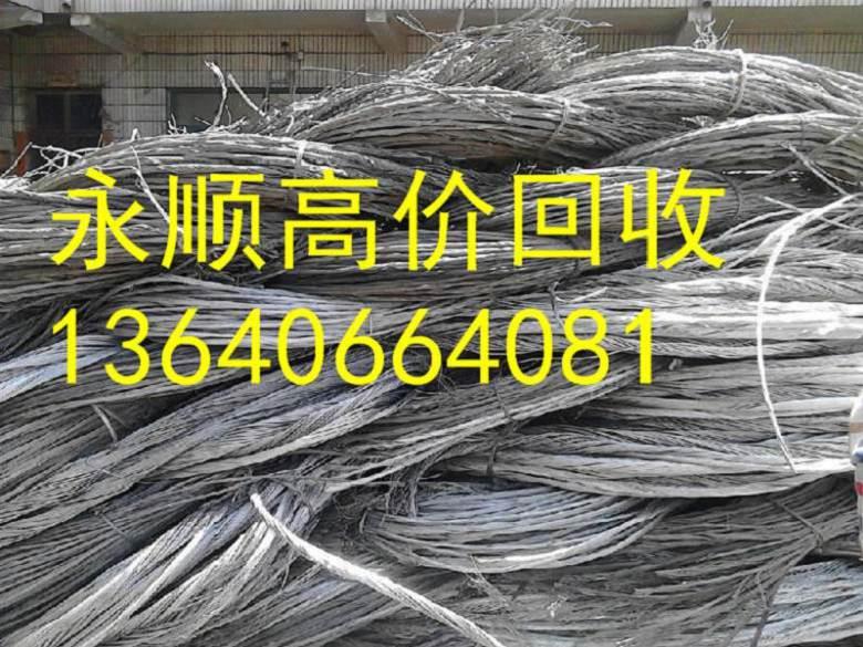 广州萝岗区废电缆废铁趋势