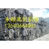 广州天河区废铜回收价格