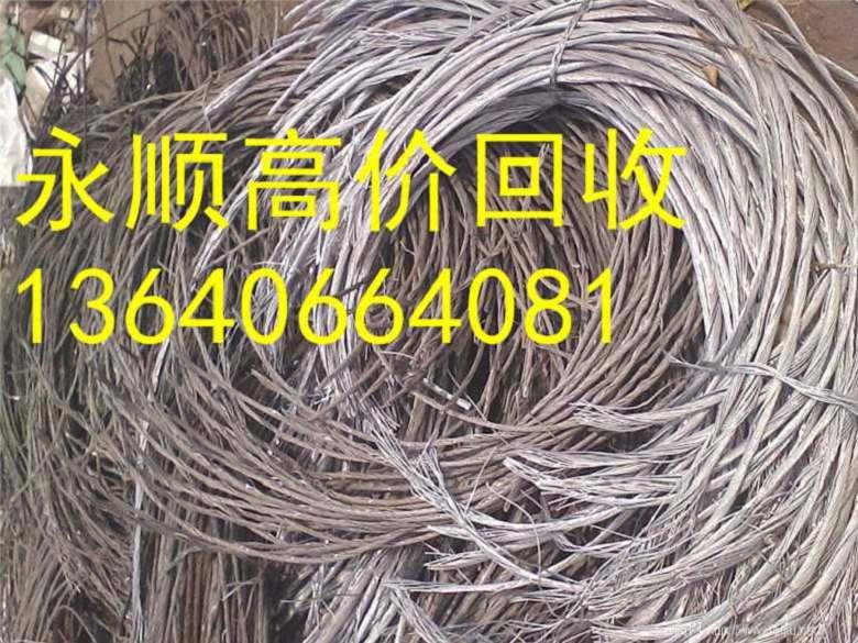 广州花都区废电缆回收趋势