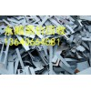 广州从化市废铁粉回收公司