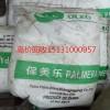 马鞍山回收塑料助剂