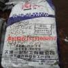 马鞍山回收促进剂回收防老剂