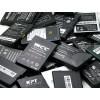 手机电池回收公司全国回收库存手机电池