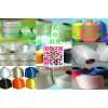 收购库存氨纶丝,锦纶丝,涤纶丝,丙纶丝,粘胶人造丝