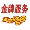 欢迎访问-咸宁志邦油烟机咸宁网站售后服务咨询电话欢迎您