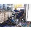 北京废液试剂回收 废汞公司 北京过期试剂回收