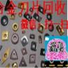 永城回收钨丝公司