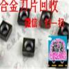 武汉回收钨丝公司