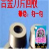 荆州回收钨丝公司