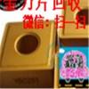 襄樊回收钨丝公司