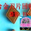 洪湖回收钨丝公司