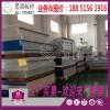 芜湖阳光板质量优-速来抢购