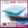 芜湖蜂窝阳光板质量优&四层蜂窝阳光板