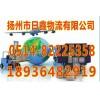 扬州到重庆物流货运专线