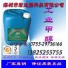 惠州甲醇东莞工业甲醇深圳无味甲醇燃烧用甲醇200L桶装