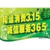 欢迎访问【惠而浦洗衣机吉林网站】xunshou全国各点售后服务电话