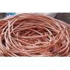 深圳二手电缆回收厂家回收价格