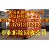 上海锅炉回收,二手锅炉回收,工业锅炉回收