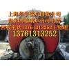 锅炉回收 专业拆除回收锅炉上海锅炉回收公司 二手锅炉回收价格