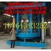 中频炉回收、上海中频炉回收公司 专业拆除中频炉公司