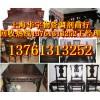 上海樟木箱皮箱回收,上海老瓷器回收旧书字画回收上海老家具回收