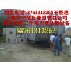 上海变压器回收,二手变压器回收,废旧变压器回收公司