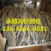 广州黄埔区废铝回收公司-价格趋势