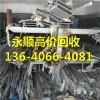 广州南沙区-废品回收公司废品回收价格