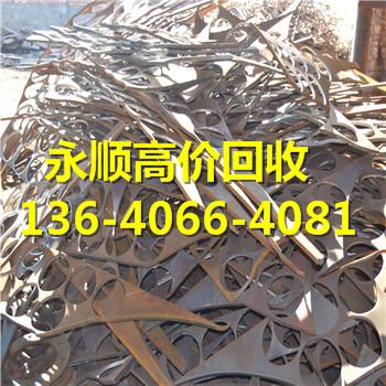 广东省广州市越秀区-废钢评价-联系电话