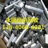 广州海珠区-废品回收公司废品回收价格
